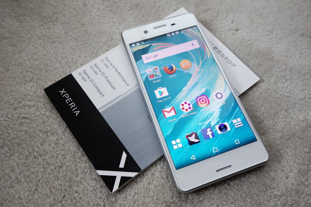Nowy flagowiec Sony – Xperia XZ w natarciu